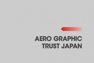 掲載情報:航空ファン 2021年1月号